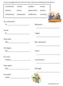 free printable worksheets on verbs laptuoso