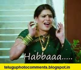 comment photos in telugu telugu photo comments counters