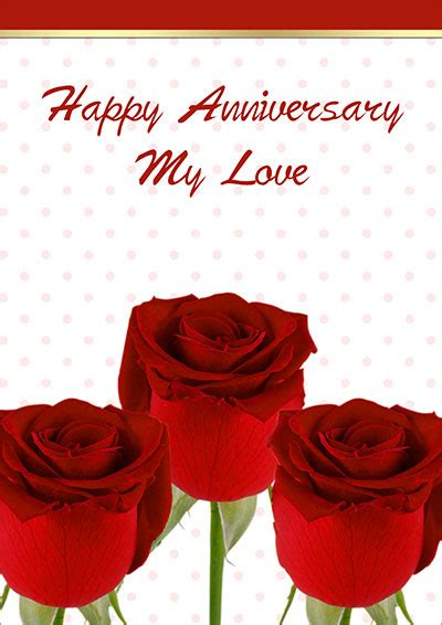 Wedding Anniversary Cards Free by Free Printable Anniversary Cards Sweetness