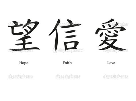 faith symbol tattoo symbols for and faith ideas