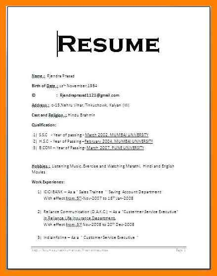 Simple Cv Format by 7 Simple Resume Format Legacy Builder Coaching