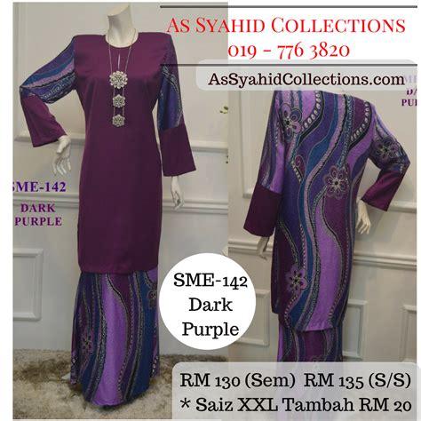 design baju untuk kain sutera baju kurung malaysia koleksi seroja mermaid exclusive as