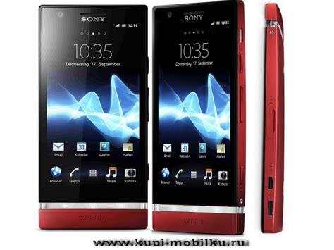 Hp Sony Xperia Plt22i sony xperia p lt22i