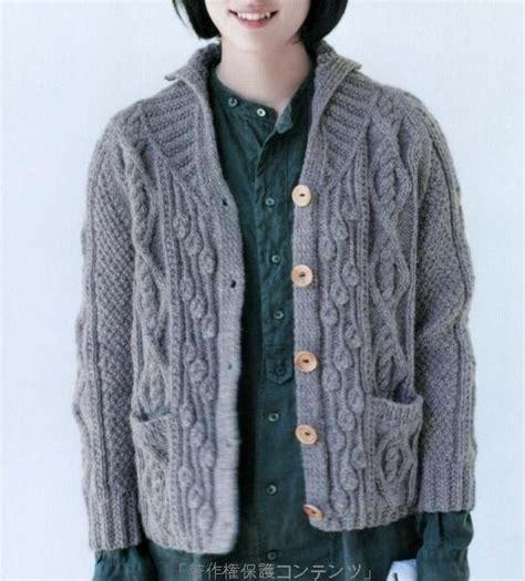 knitting pattern japanese style 84 best japanese knitting images on pinterest knitting