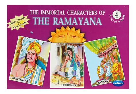 ramayana picture book buy navneet the ramayana book part 4 in india