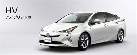 new toyota hybrid トヨタ hv ハイブリッド車