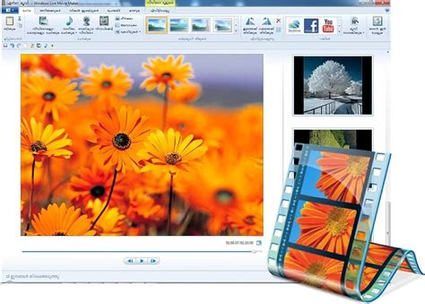 photo maker microsoft maker for windows 10 being developed