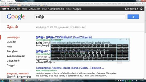 html tutorial youtube in tamil tamil typing tutorial tamil explanation youtube