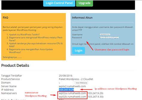 tutorial wordpress hosting panduan login ke wordpress hosting rumahweb rumahweb s