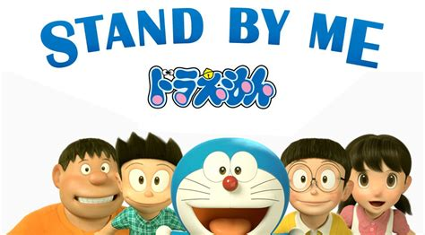 doraemon stand by me 720 hd me