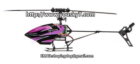 Rotor Hub Wl Toys V913 wltoys v944 helicopter wl toys v944 parts helicopter