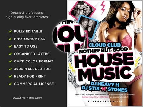 house music flyers free house music flyer template