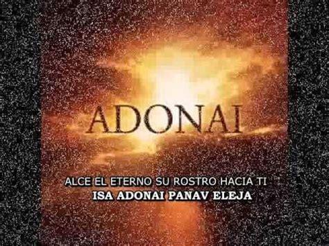 bendicion sacerdotal en hebreo yevarejeja bendici 211 n aronica yevarejeja hebreo espa 209 ol subtitulos