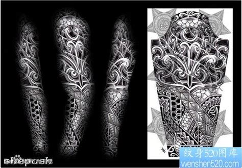 手臂一幅潮流经典的图腾花臂纹身手稿