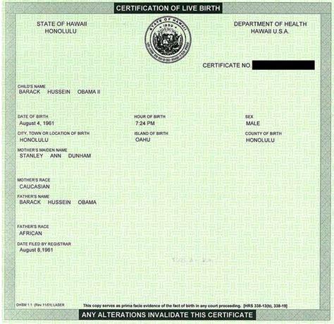 Birth Records South Carolina Obama Birth Certificate Columbia Photo Album 187 Topix