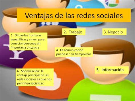 8 ventajas de las redes seguridad en l 237 nea ventajas de las redes sociales
