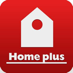Home Design Plus App 홈플러스 Android Apps On Play