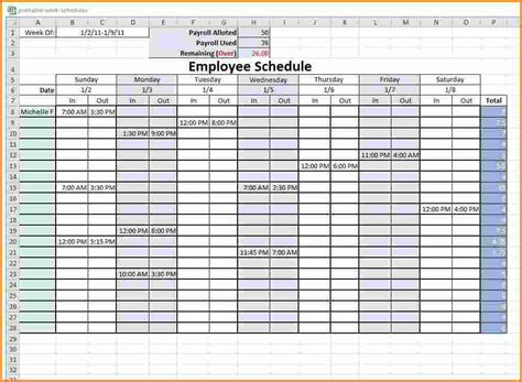 free work schedule maker template 5 free work schedule maker authorization letter
