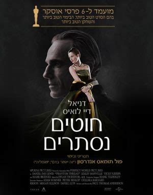 Maya Cinemas Gift Card Balance - קולנוע לב