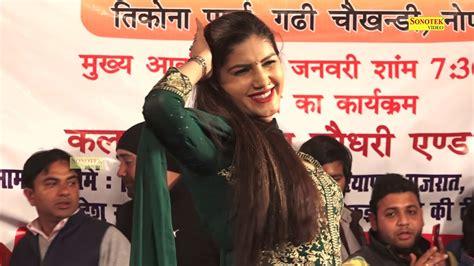 sapna choudhary song 2018 sapna 2018 new superhit song chetak sapna choudhary