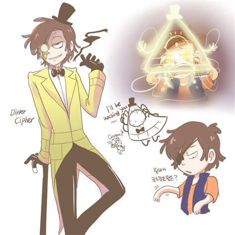 bill cipher x dipper lemon   Pokemon Go Search for: tips, tricks, cheats   Search at Search.com
