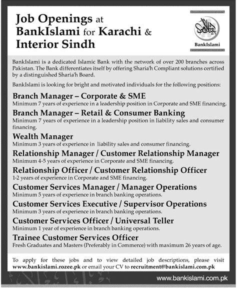 careers with banks trainee bank islami karachi interior sindh bank