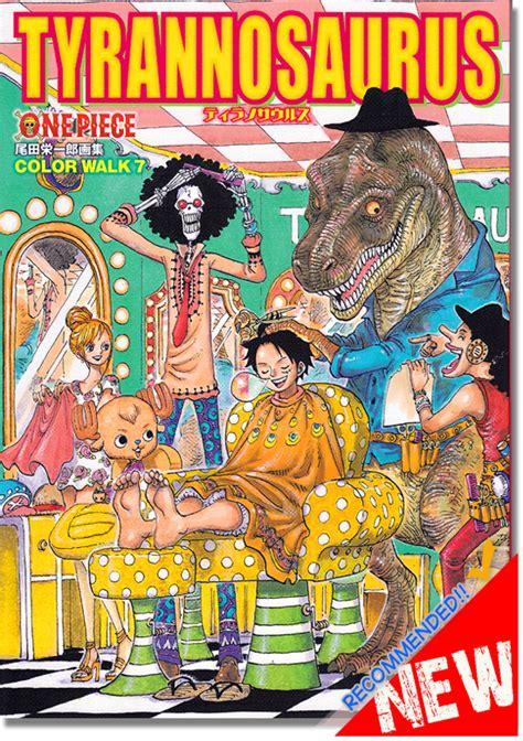color walk one color walk 7 tyrannosaurus book anime books