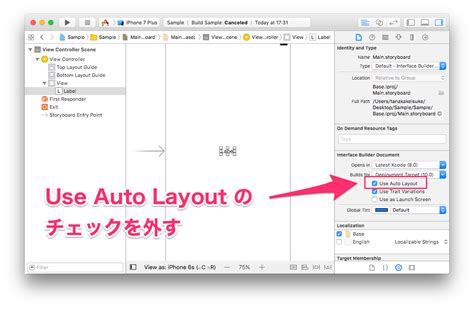 practical auto layout for xcode 7 ios 10 auto layout の新機能について developers io