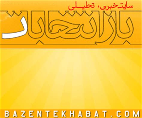 banner design ir طراحی بنر تبلیغاتی گیف 300 250 سامانه طراحی بنر تبلیغاتی