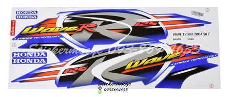 Honda Wave Sticker by Sticker For Honda Wave 125