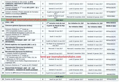 X Calendrier Examen Calendrier Des Concours 2017 Au S 233 N 233 Gal Toutes Les Dates