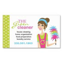 clean business card 198 best images about services business cards on