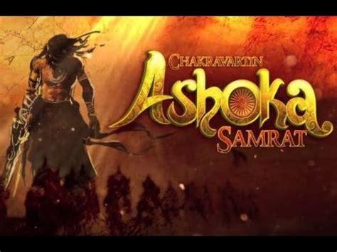 film ashoka subtitle indonesia vedeo mahabharata subtitle indonesia episode 119 videolike