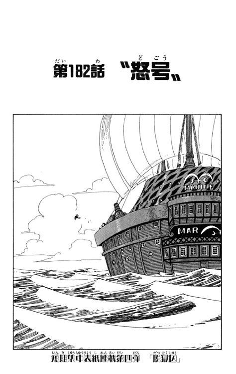 Hatchan's Sea-Floor Stroll - The One Piece Wiki - Manga