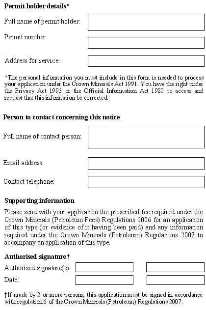 section 29 data protection act request form crown minerals petroleum regulations 2007 sr 2007 138