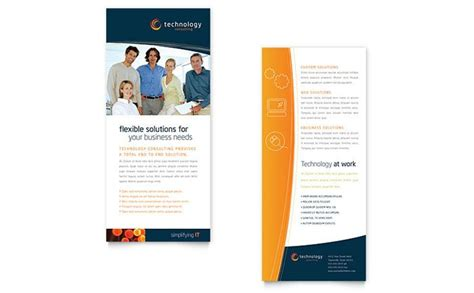 word brochure template beautiful one page flyer template datasheet