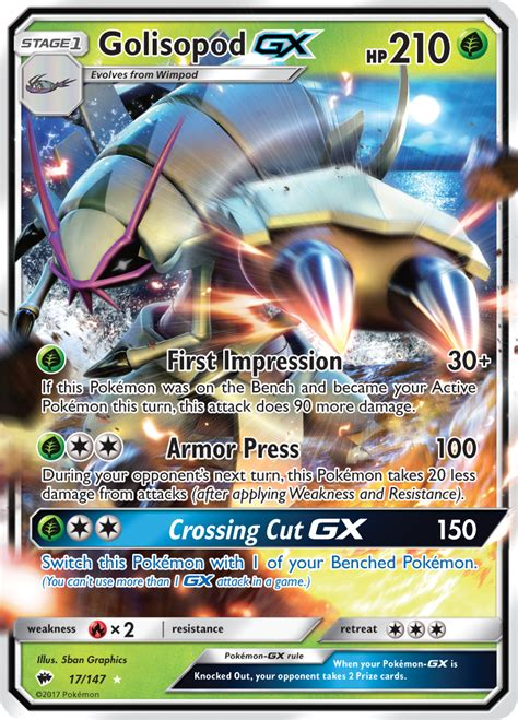 best tcg ign s exclusive tcg card reveal ign