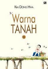 Novel Grafis Warna Air 1 celotehan zenia warna tanah dong hwa