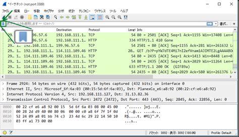 wireshark tutorial laura chappell wireshark 2 0 のディスプレイフィルターを素早く適用するための2つの方法