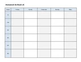 weekly homework template graphic organizers weekly homework log