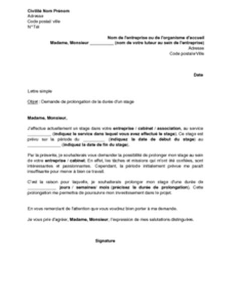 Lettre De Notification De Stage Exemple Lettre De Motivation Stage Remunere Document