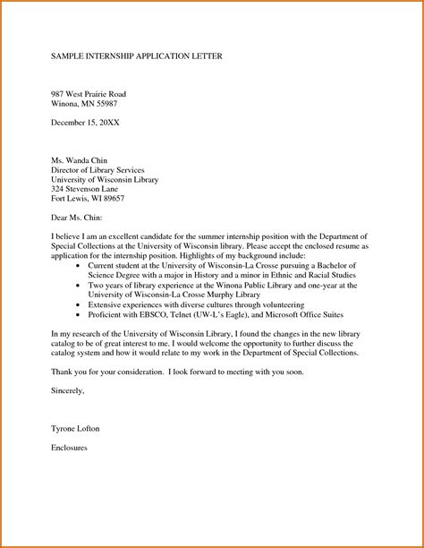 request letter for an internship best custom paper