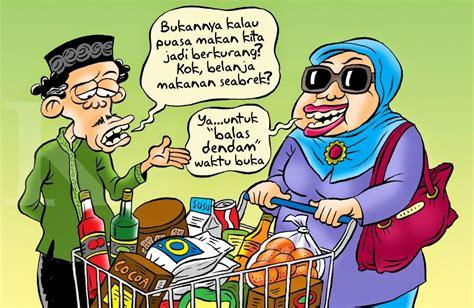 wallpaper bergerak ramadhan gambar tentang puasa lucu caroldoey