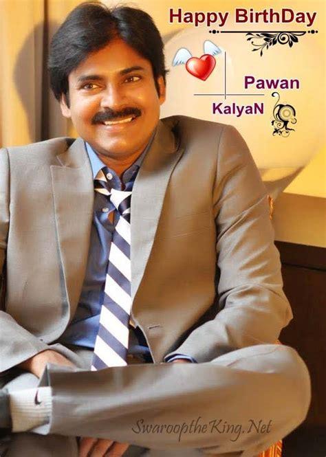 pawan kalyan greeting card 36994 send a card from igreetnow com power star pawan kalyan birthday wallpapers pawan