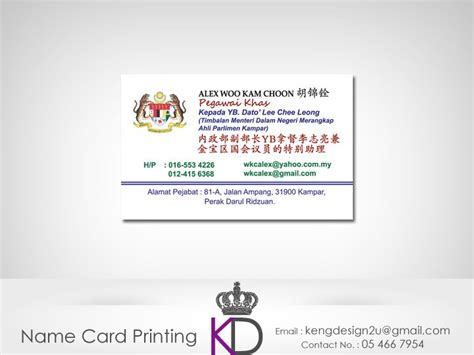 new year card printing malaysia printing business card malaysia images card design and