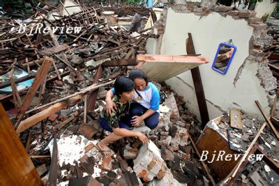 earthquake yogyakarta today indonesia tsunamiearthquakeflickrphoto sharing top trend