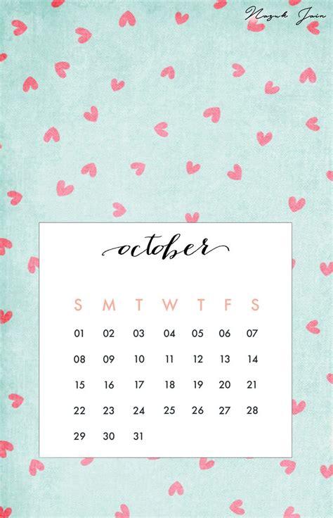 printable monthly calendar iphone 12 best calendar printable 2017 images on pinterest