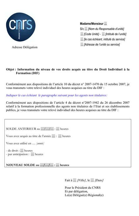 Exemple De Lettre Heures Supplémentaires 5235 Circulaire N 176 100001drh Du 25 Mars 2010
