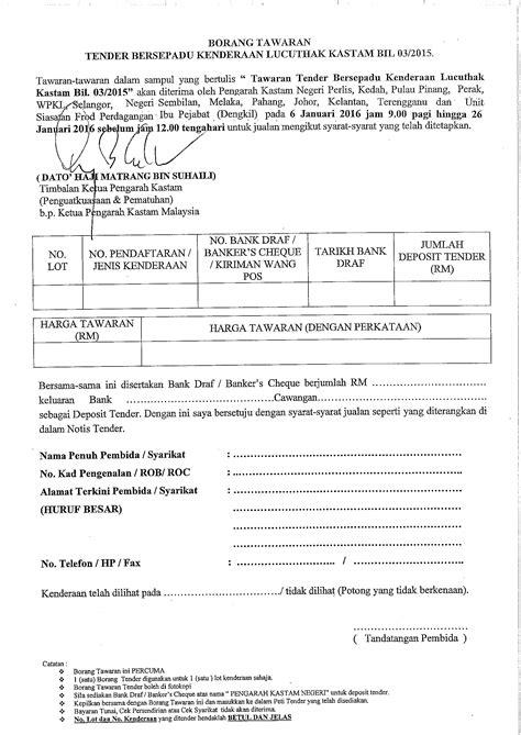 forex kastam malaysia lelong kenderaan nfolwilfdopa s diary