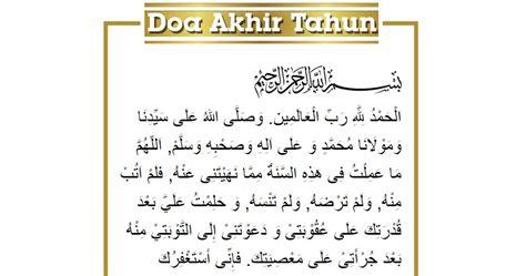 bacaan doa akhir tahun hijriah dan awal tahun hijriah 1438 h